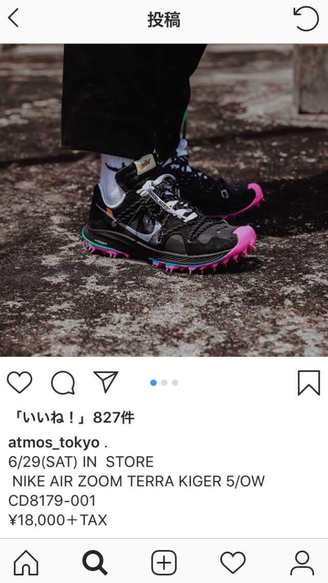 atmos tokyoはインスタで29日発売となってましたが、その他の店舗販売予