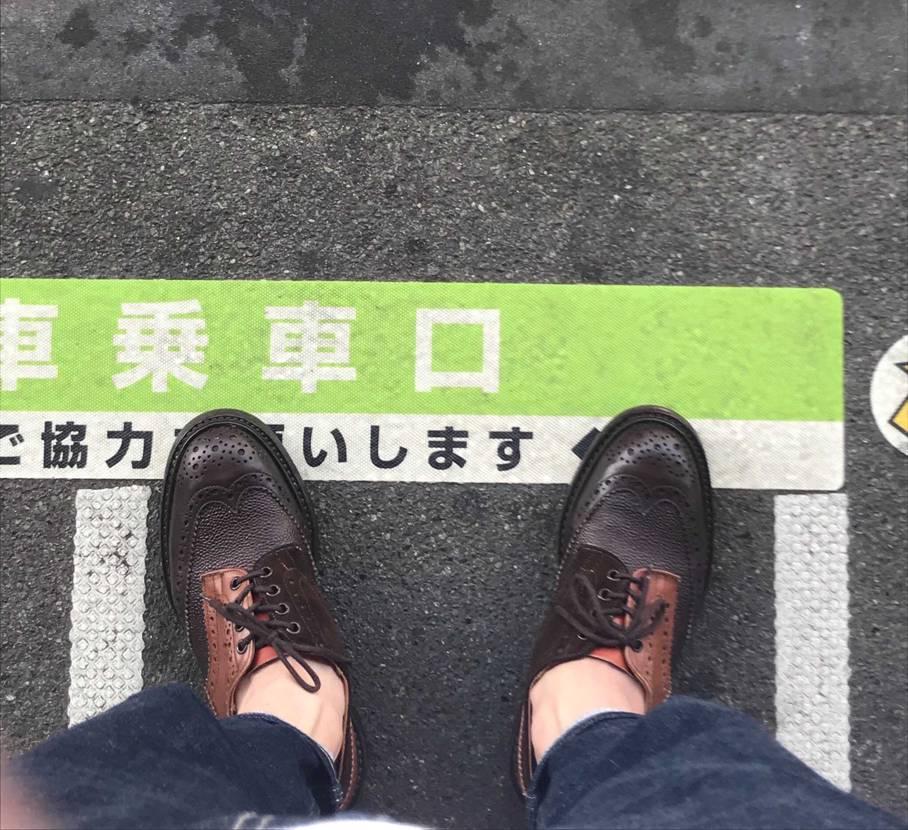 久々に革靴と思って履いたら...疲れる...笑 最近yeezy かair ma