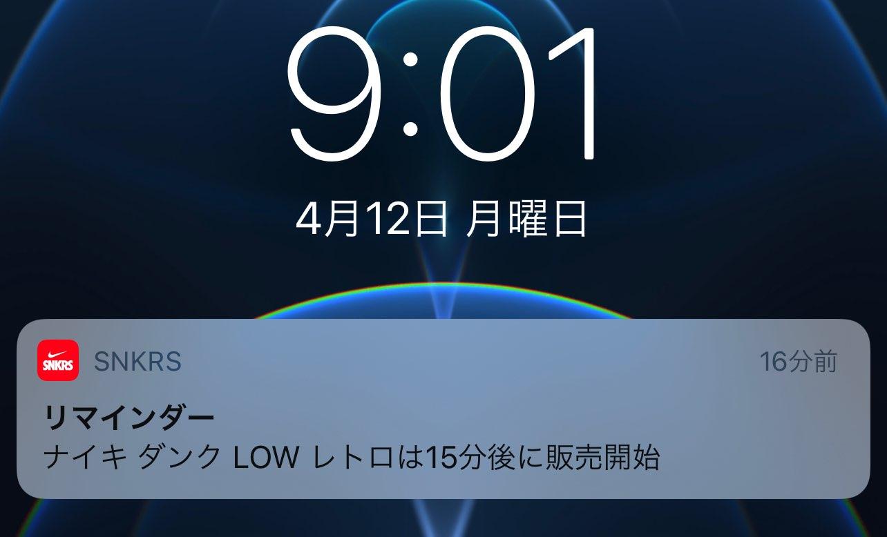 まぼろし〜〜〜☝️
