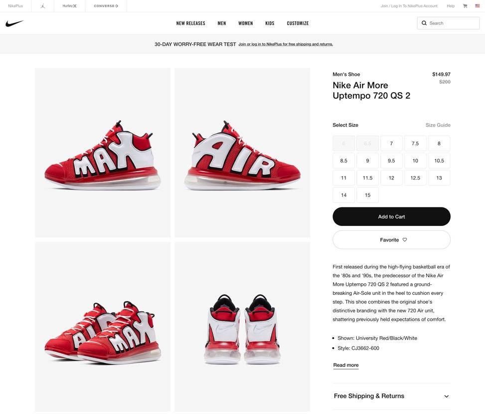Nike USだとこんなのもリストック🐿️されてるんですね。サイズも豊富で値段も