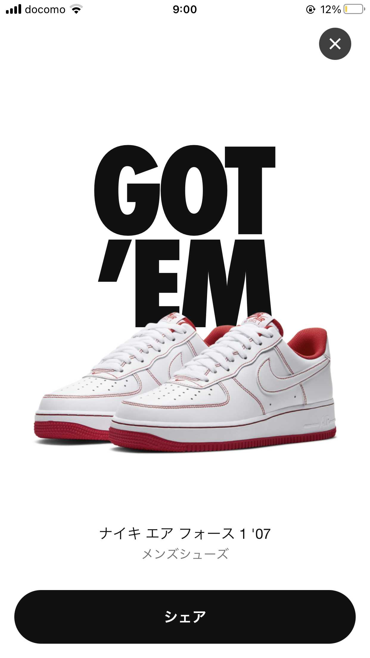 """NIKE AIR FORCE 1 '07 STITCH """"RADIANT RED"""""""