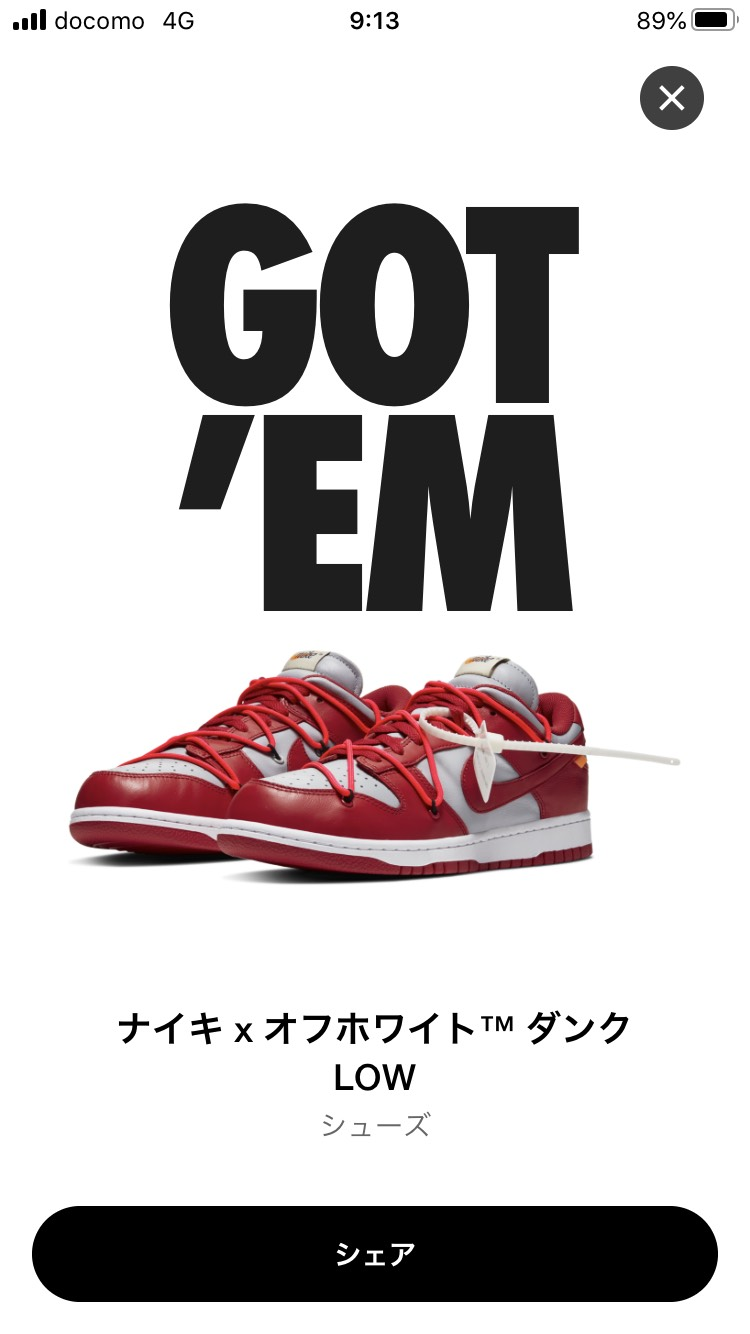 やった〜😊 Nikeさん。ありがとう😄🌟