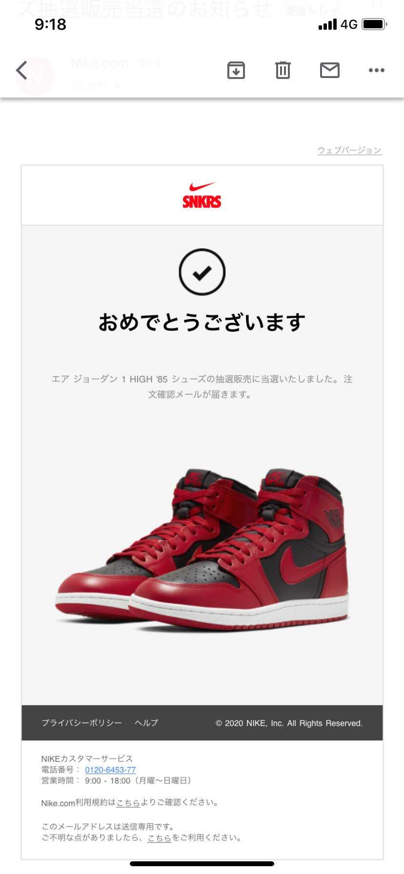 Nikeさん、ありがとう😄👟❣️