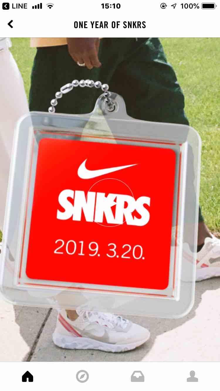 このキーホルダーほし〜😑 #nike #スニーカー好き #snkrdunk