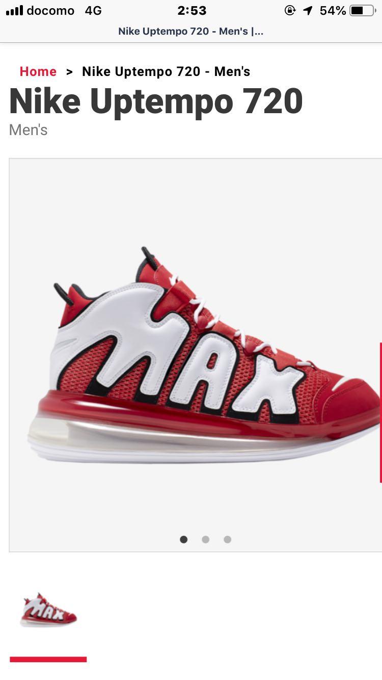 Nike Uptempo 720 買っちゃった👍 #nike #snkrdu
