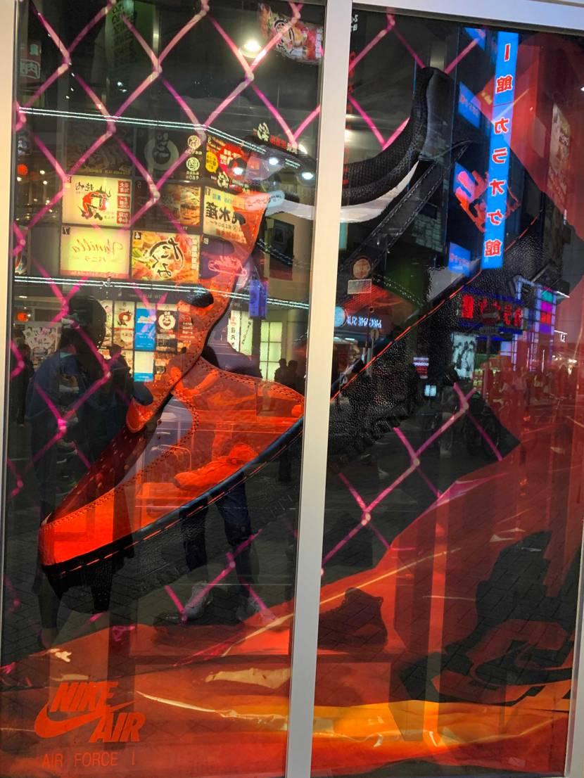 atmos_japanの投稿にもatmos渋谷の外観写真が 昨日、寄ってみたら