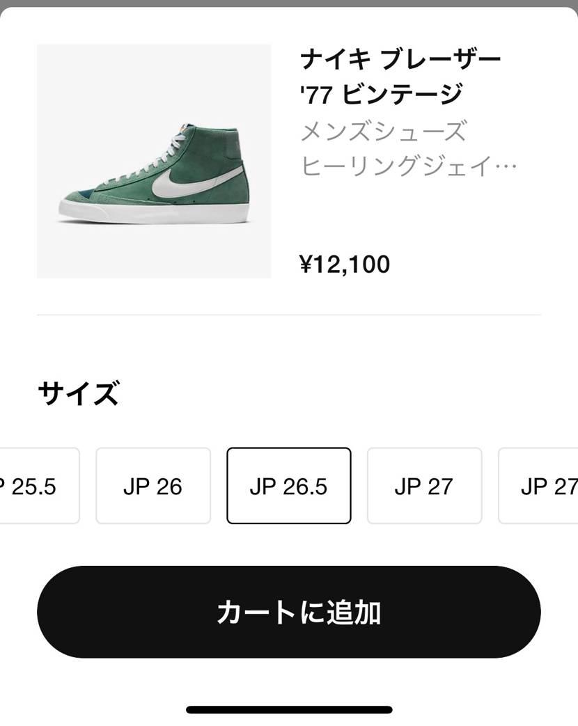 NIKE.com、ABC🐿?