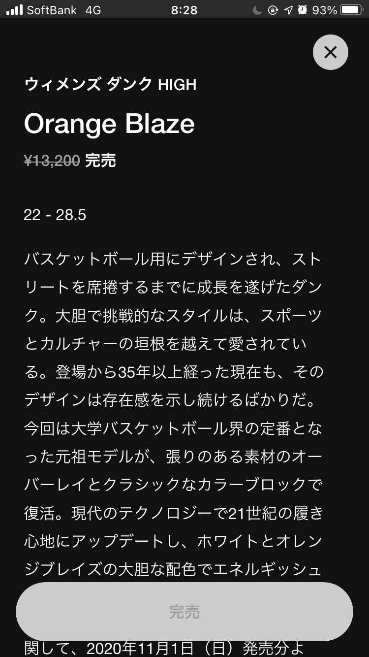 シラキュースHIには'張りのある素材'と記載されてるがゲームロイヤルHIにはそれ