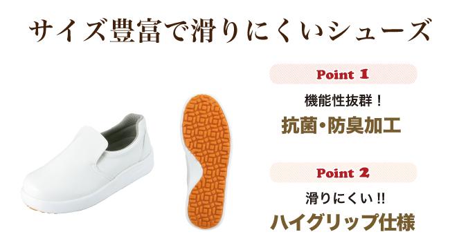 スニーカーと全く関係ないんですが、飲食関係の仕事をされてる方で靴に悩まれてる方、