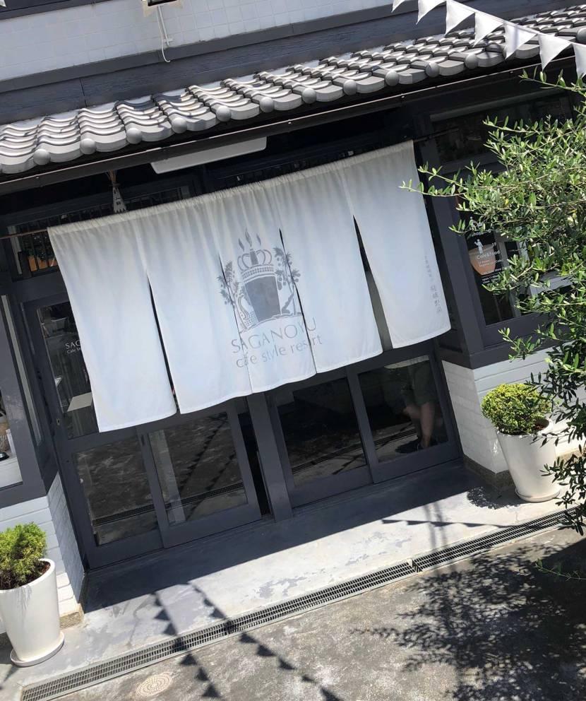 京都嵐山に観光と嵯峨野湯パスタ食べてからの、滋賀箱館山虹のカーテン!  嵐山