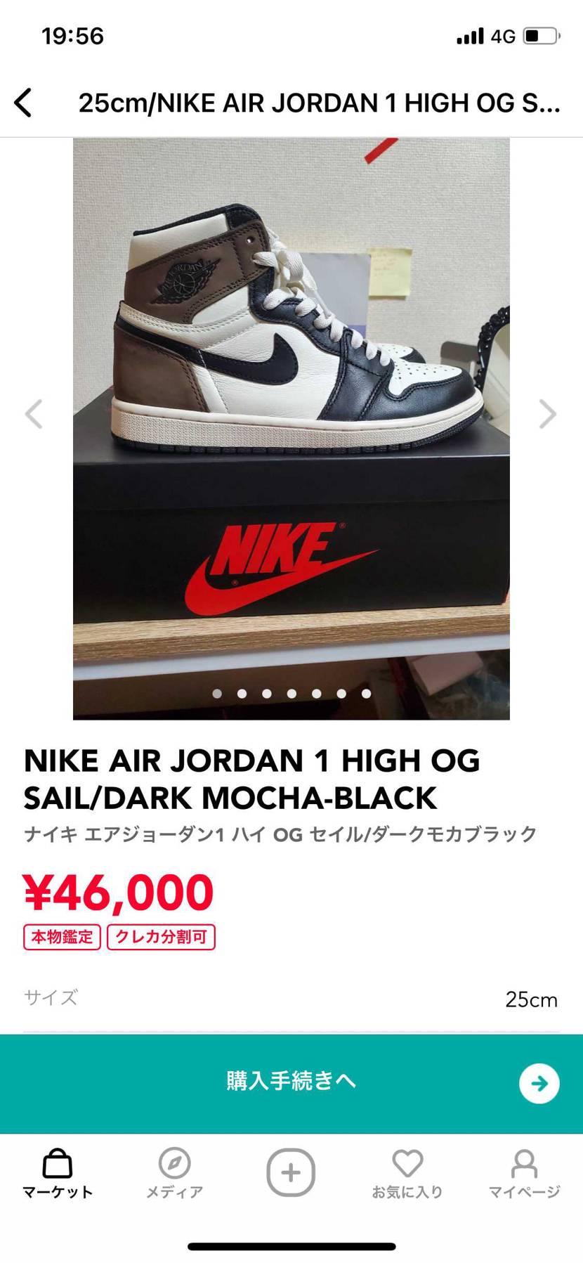 出品者様42000円で即購入したいのですが ご検討よろしくお願いします。