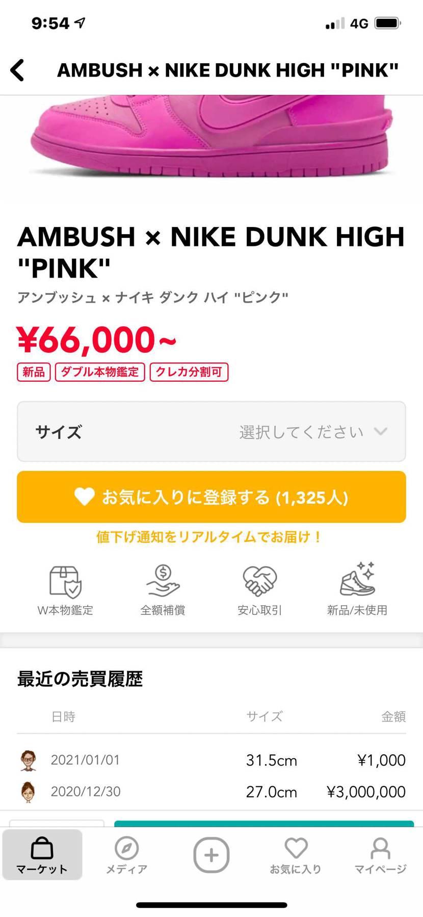 1000円で草