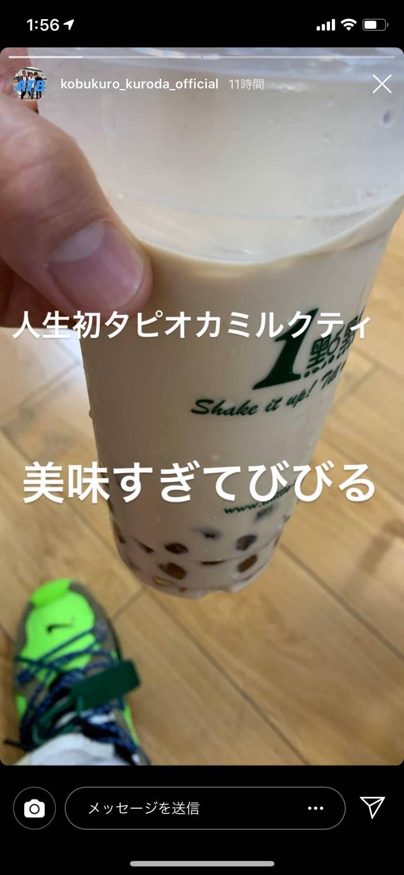 コブクロの黒田さんがグリーン履いてますね! そして宮川大輔さんはホワイト