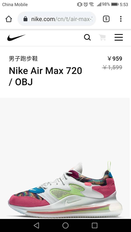 中国はナイキのセールで日本では完売しそうなスニーカーが安くなってます。#nike