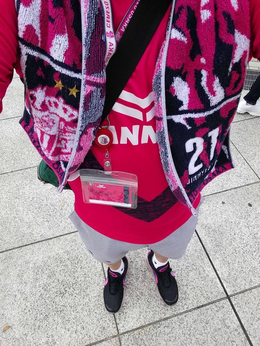 エアマックス720と大阪ダービー😊#nike