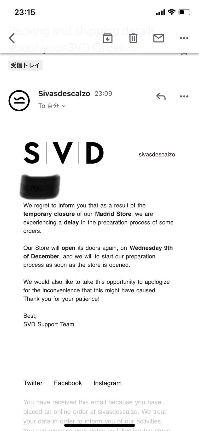 SVDでAJ1midが当たりましたが、結構掛かりそうですね。マドリッドのお店が閉
