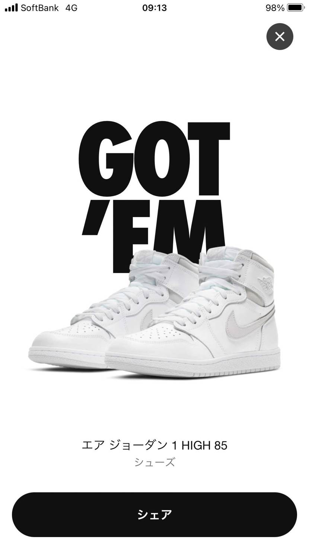 Nike jordan 1 high 85 Size 24cm 😅😅