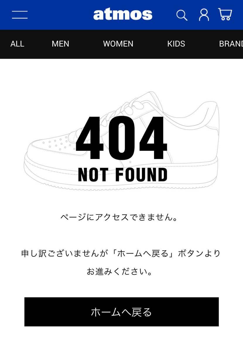 欲しい⭐️ atmos not found  #nike #snkrdunk