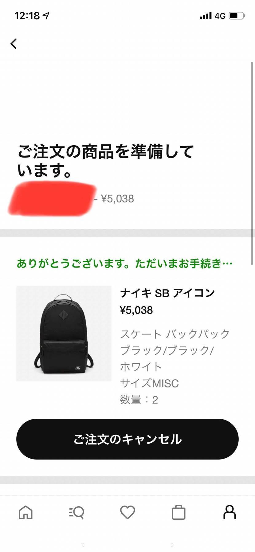 シンプルで使いやすいし2500円は安いから予備も含めて2つ購入👏