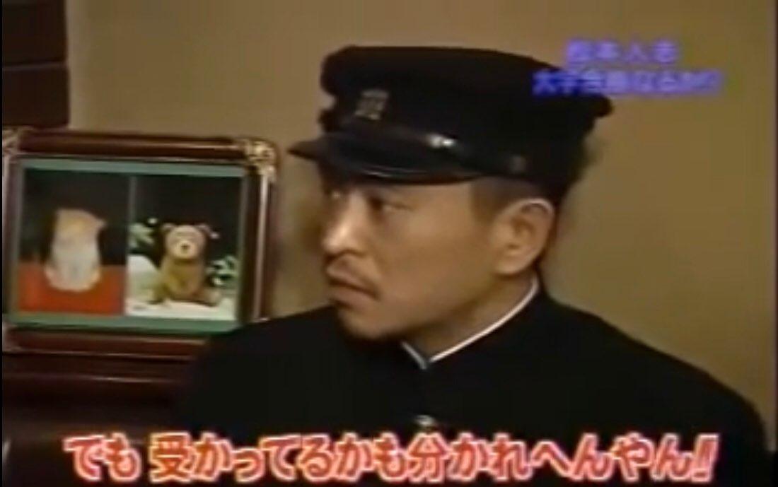 浜田「抽選受けた?」 松本「受けてないよ」  松本「受かってるかもしれへん