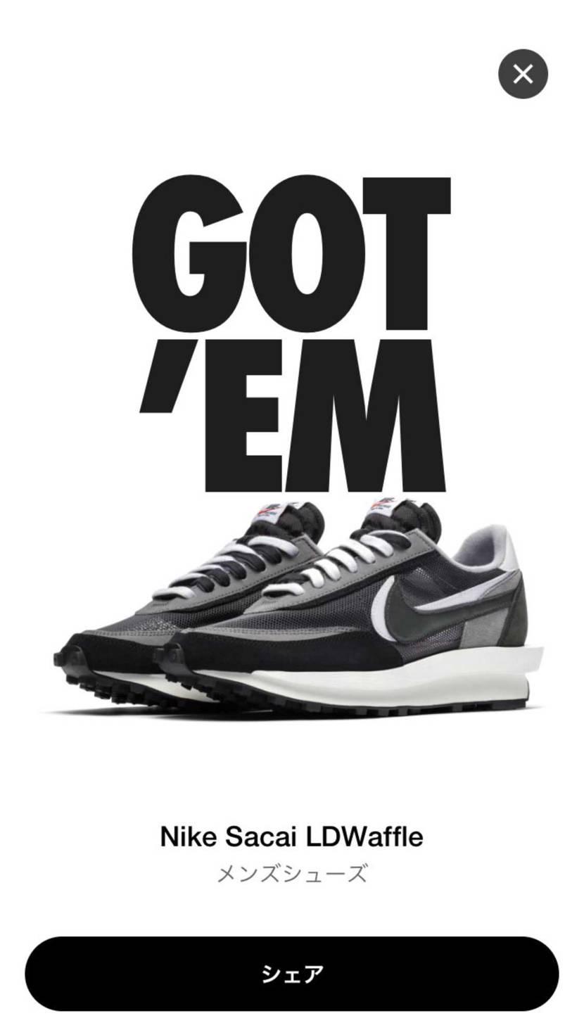 最近Nikeさん大嫌いだったけど、やっぱり大好き💕