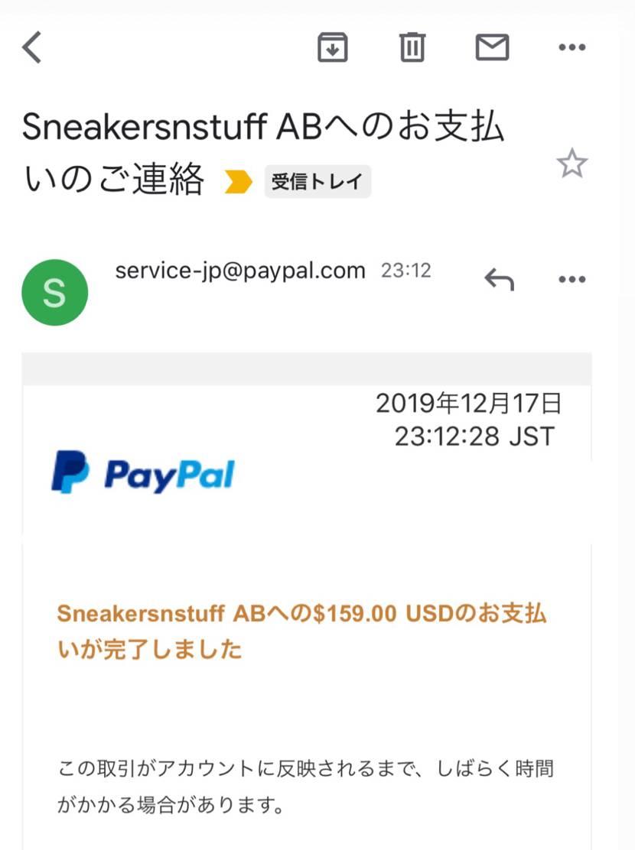 オンラインPayPal引き落としきた!!! Jordan 1 mid🥰