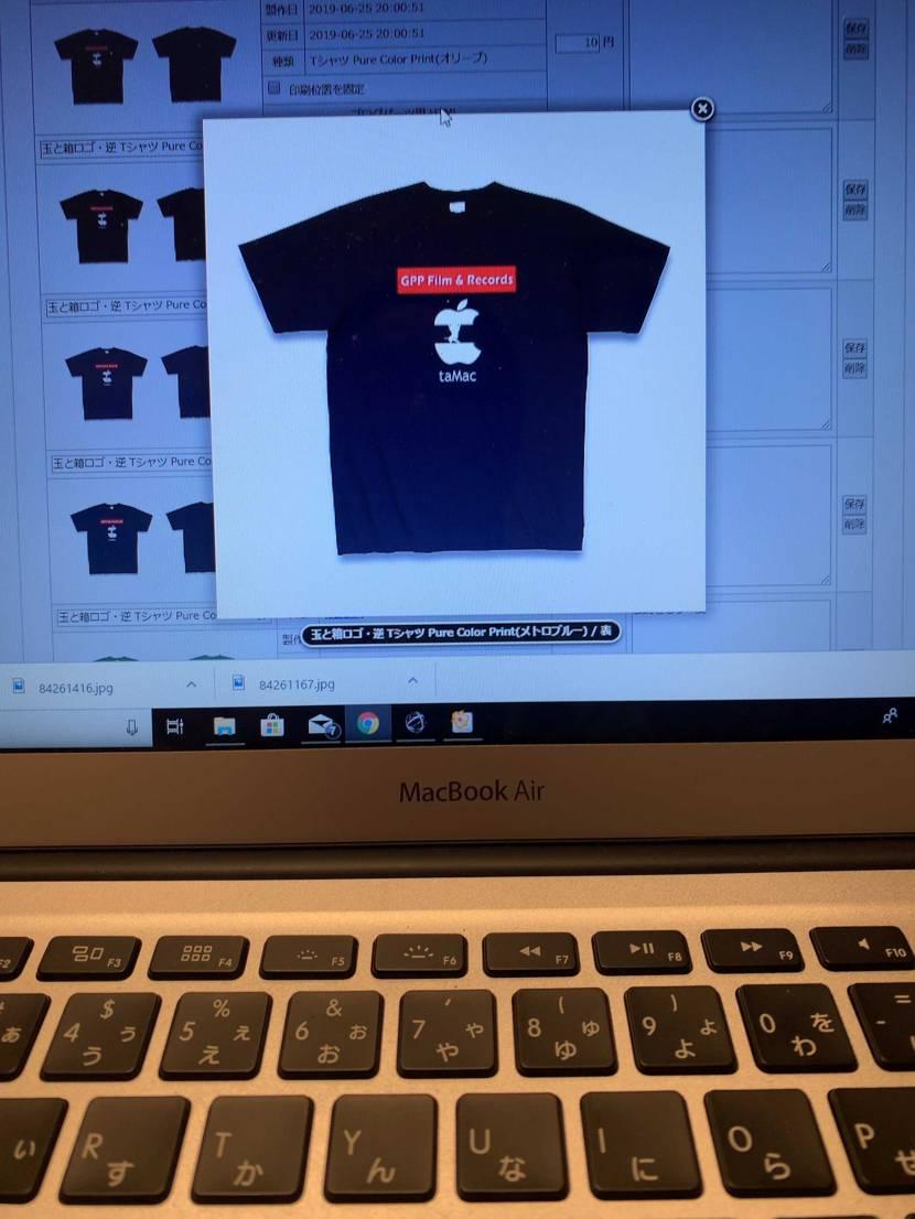 このTシャツを着るためだけに95を作る!   ##nike #airmax