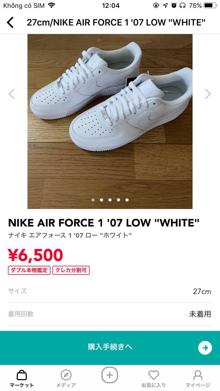 誰がこれらの靴を売っていますか? 。直接取引することは可能ですか?