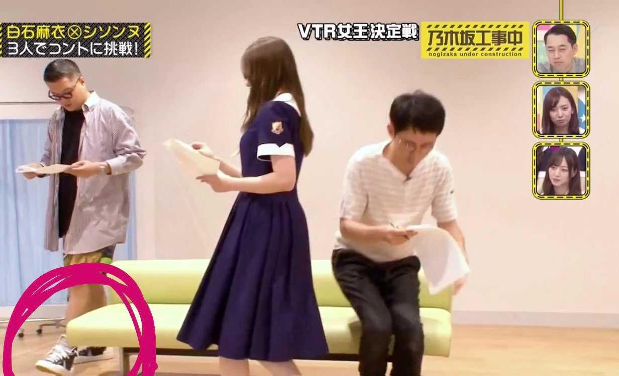 シソンヌの長谷川忍さんsacai履いてますね👟👟👟 テレビ見る時とか、外歩いて