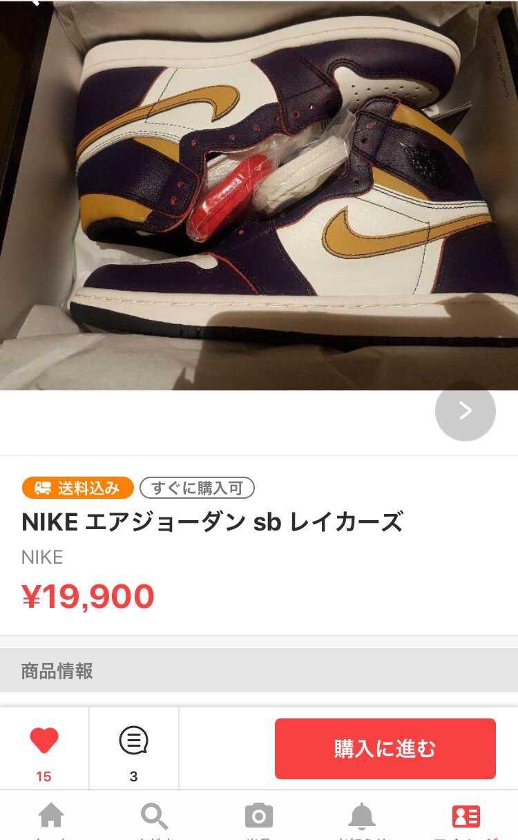 ラクマに2万円で出てるものってもちろん偽物ですよね?!