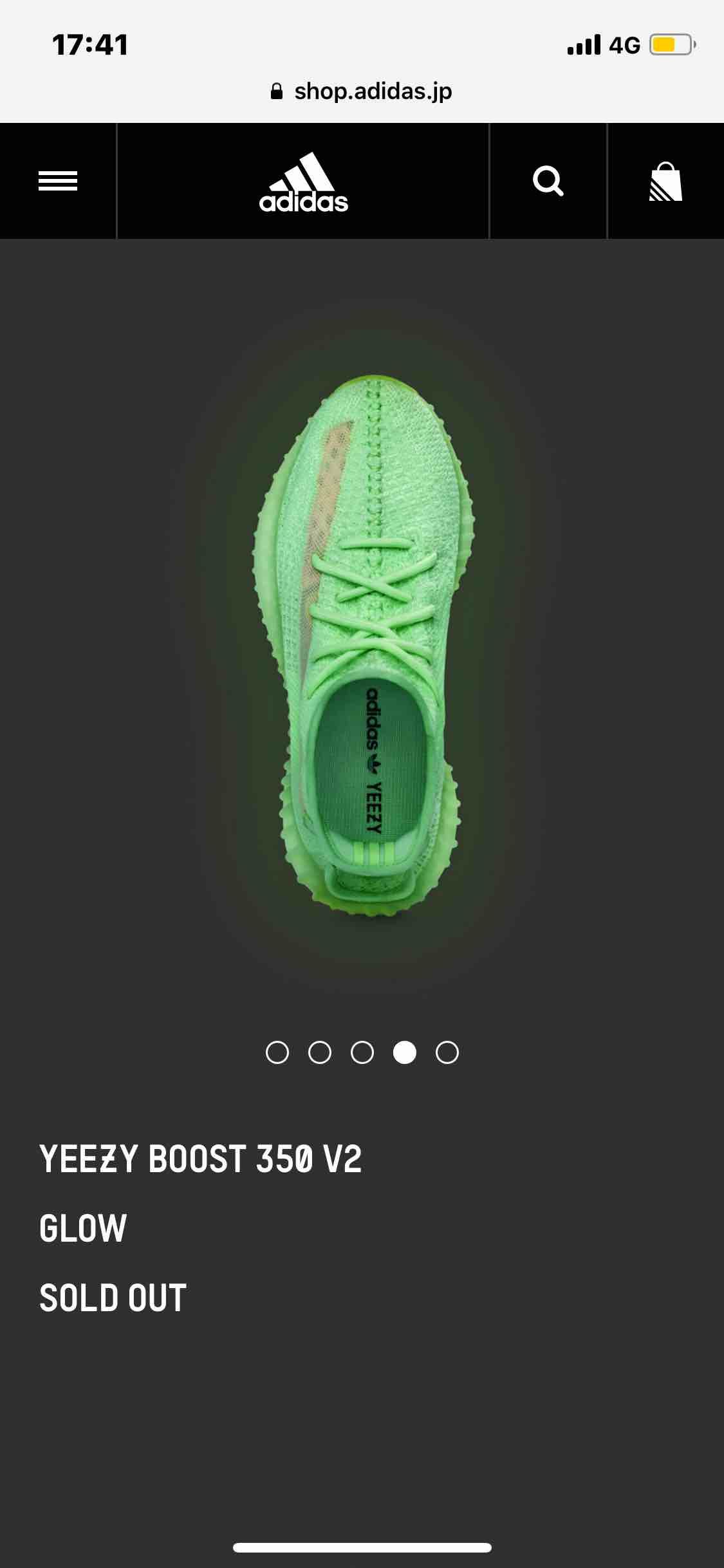 adidasもゲリラ? 知らんかった。。#イージーブースト350v2