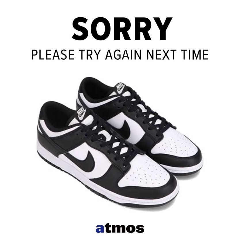Atmosさん、もう謝らなくていいです。
