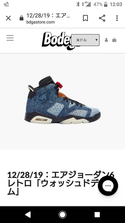 今年欲しい靴増えたー!  12/28欲しい!