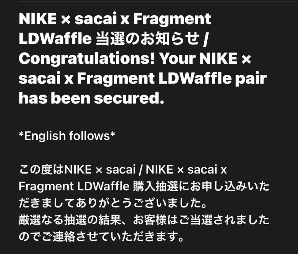 sacai公式でも当たった👍 嬉しいけどネイビー2足になっちゃった💦