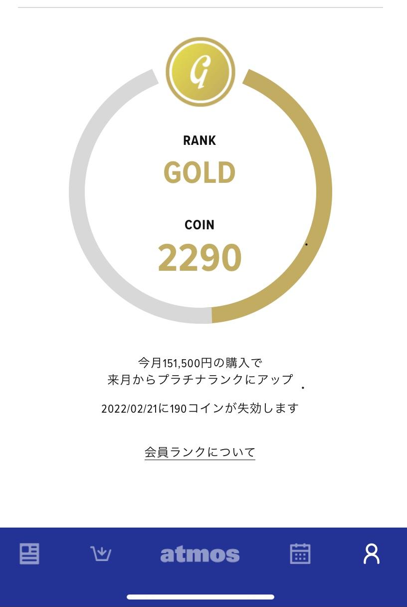 ¥12000の変動…白か黒か。 確定…