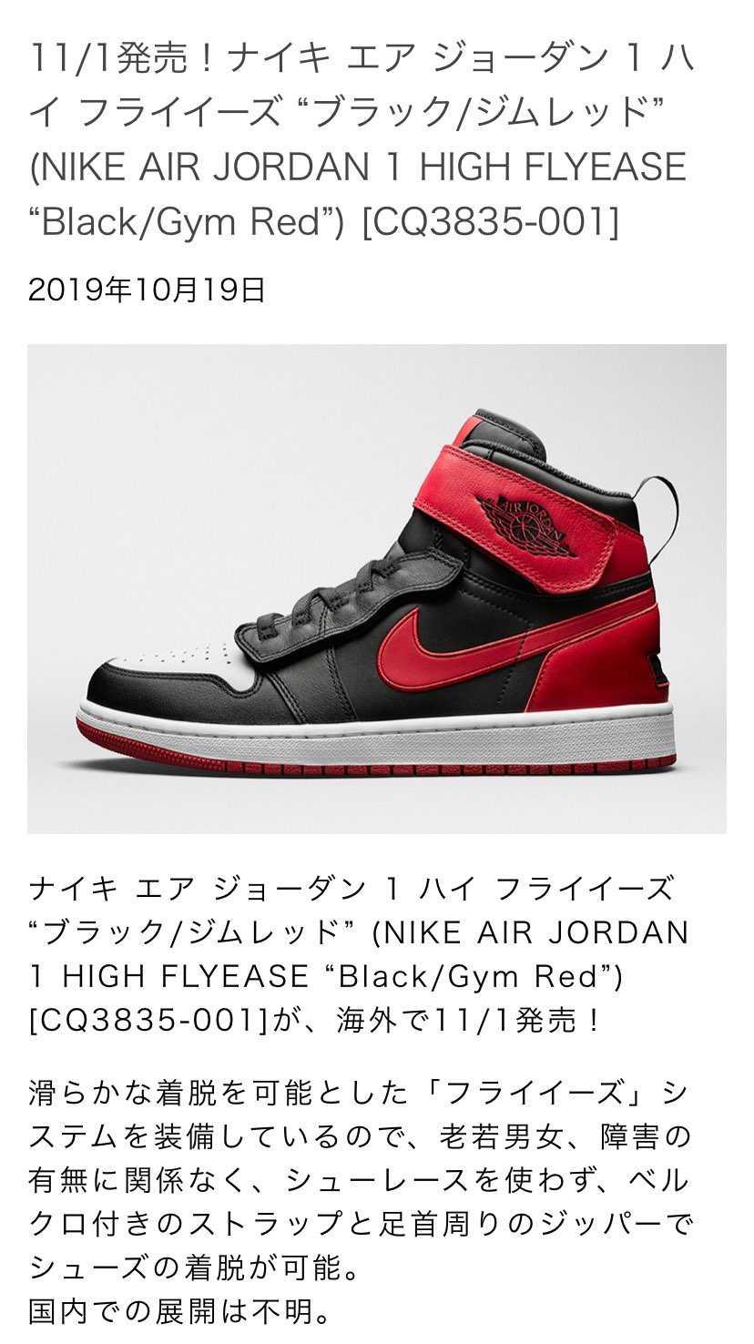 履く時も脱ぐ時もめっちゃ楽だろうから欲しいなー 日本で発売してほしい