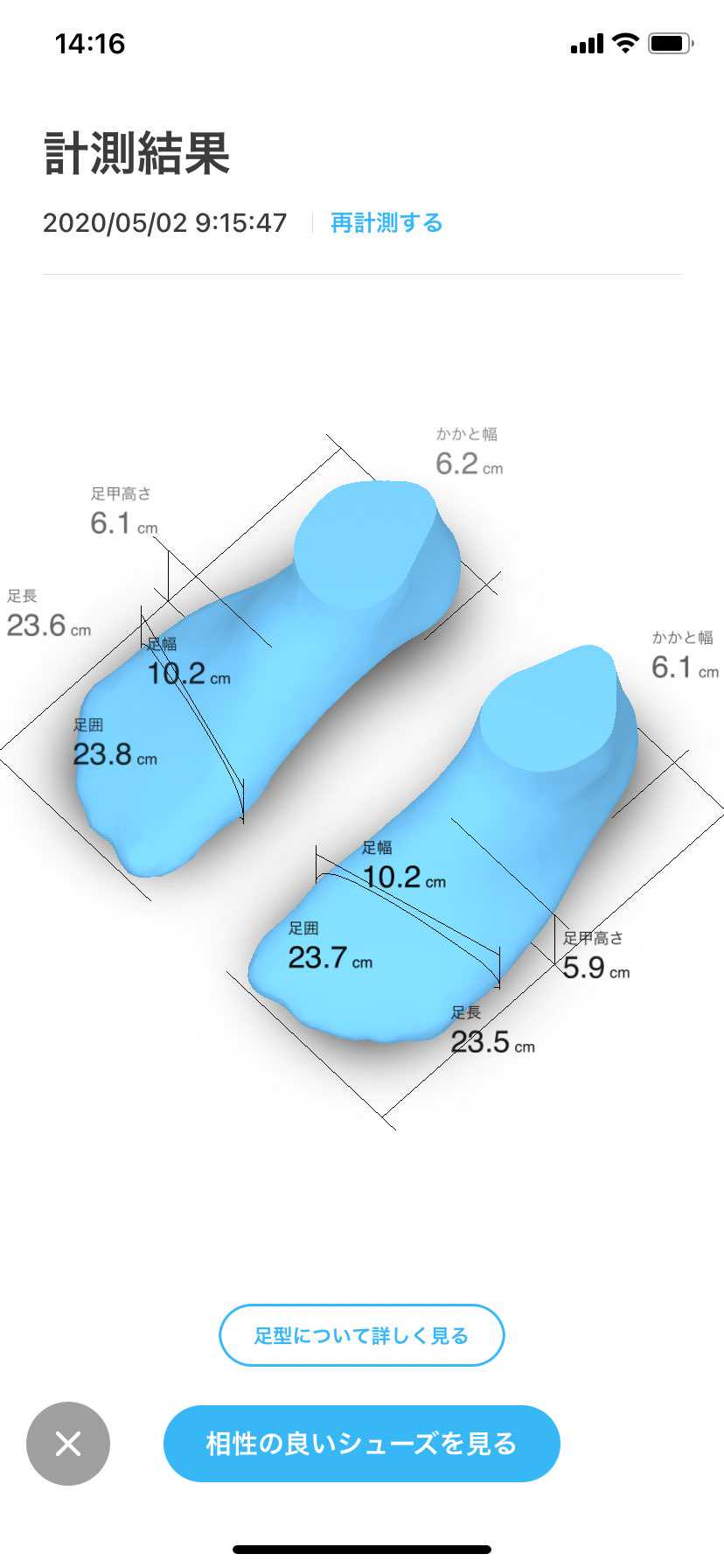 初aj6なのですが足のサイズ何センチがいいですかね?