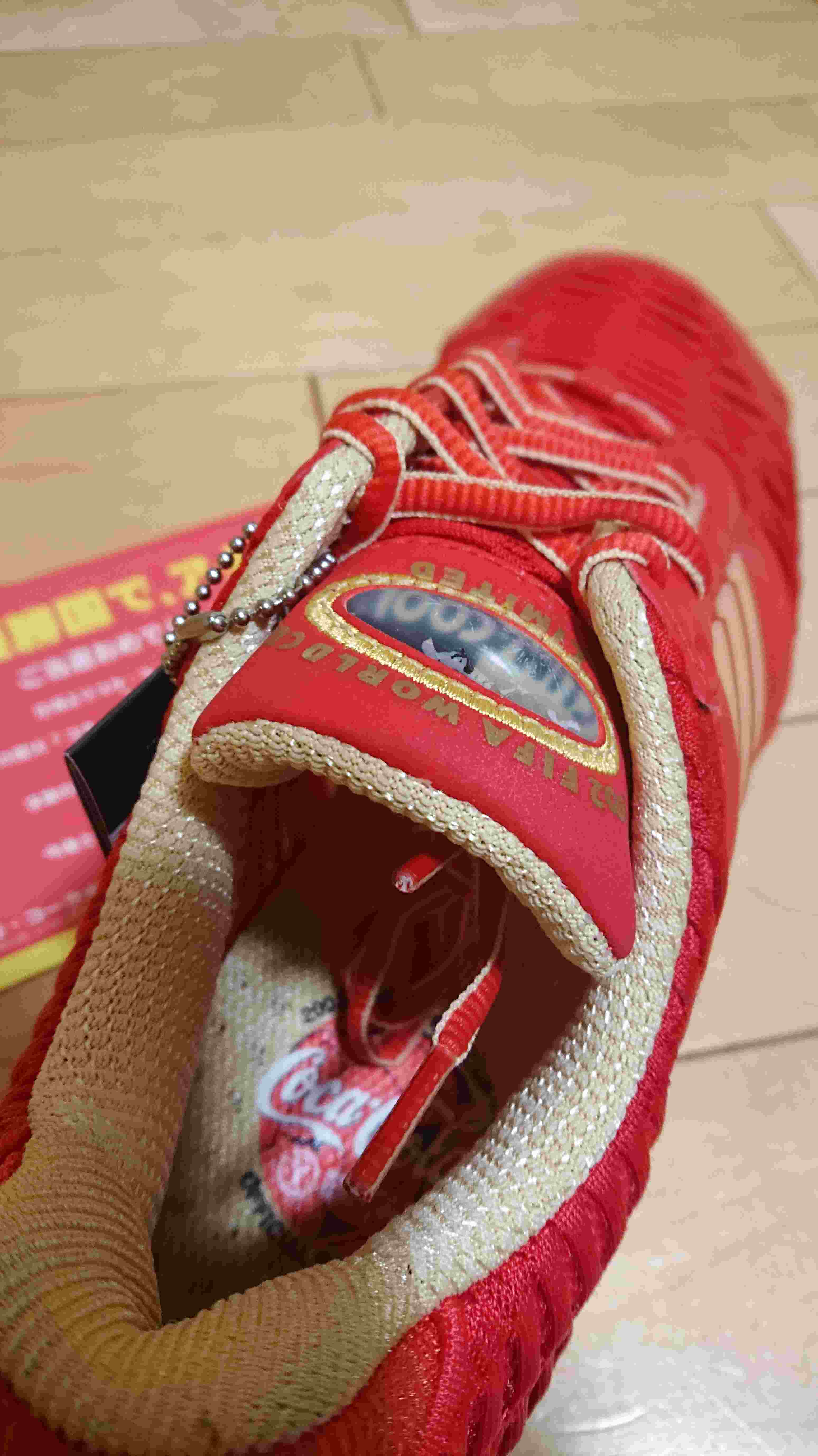 懐かしの君② adidas clima cool coke パキッ! シュータン