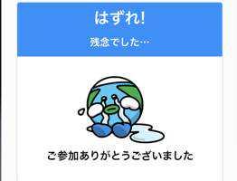 ユーザーアイコン