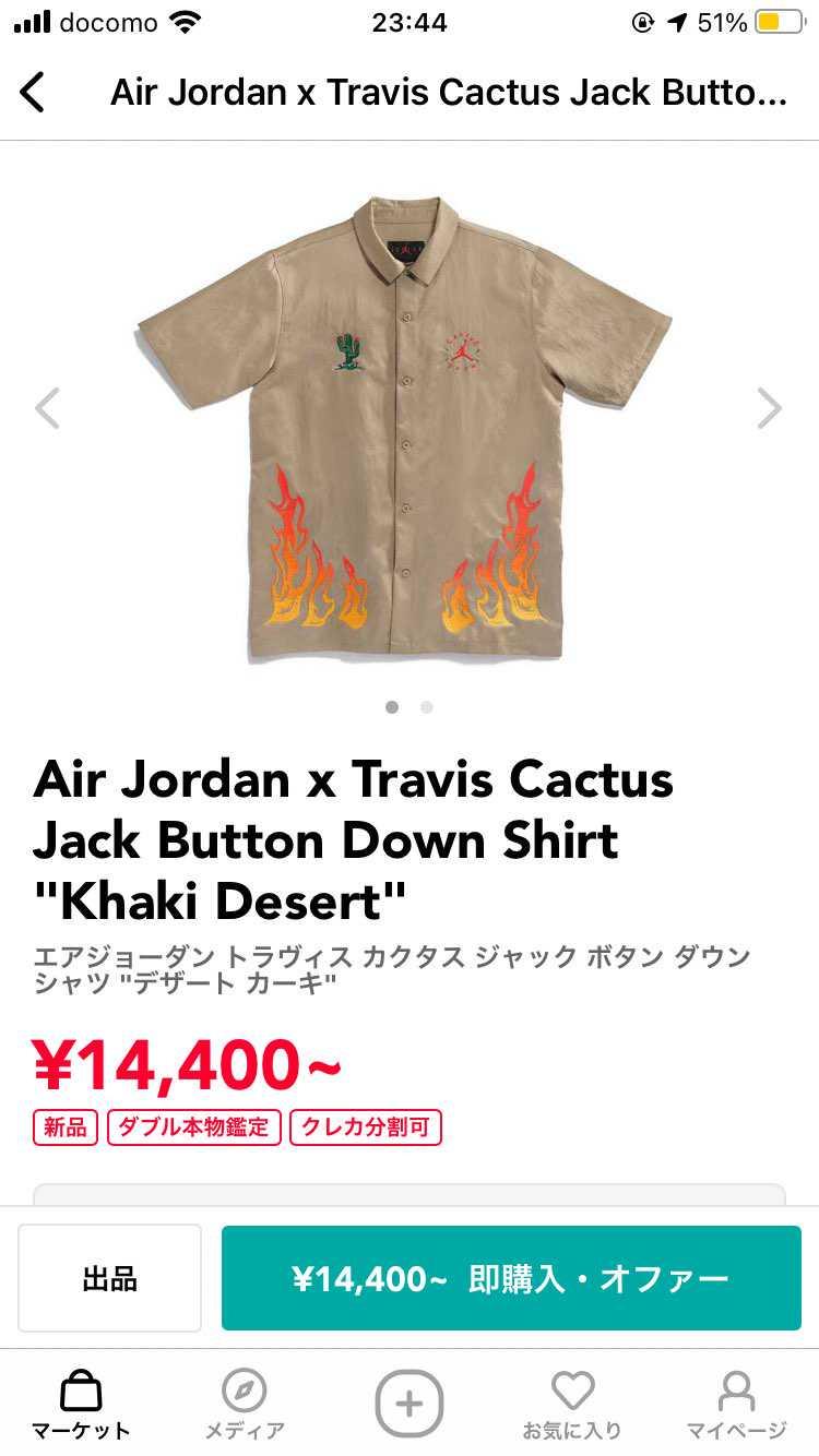 このシャツを165cmでオーバーサイズに着るには、sサイズは小さいでしょうか?