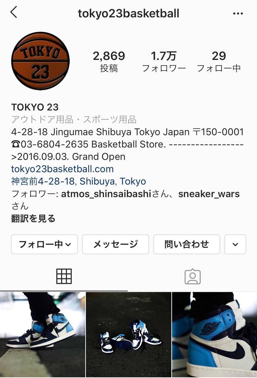 TOKYO 23もやっと動き出しましたね〜〜