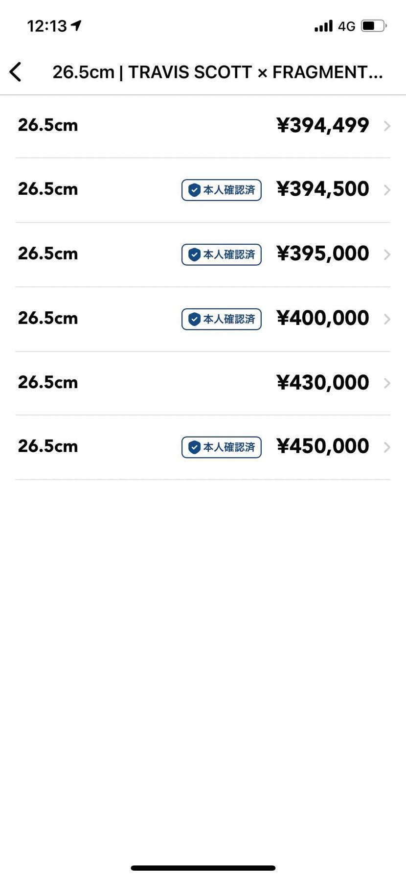 🐯⚡️high26.26.5cm新品未使用、国内正規品探してます。50で購入検討