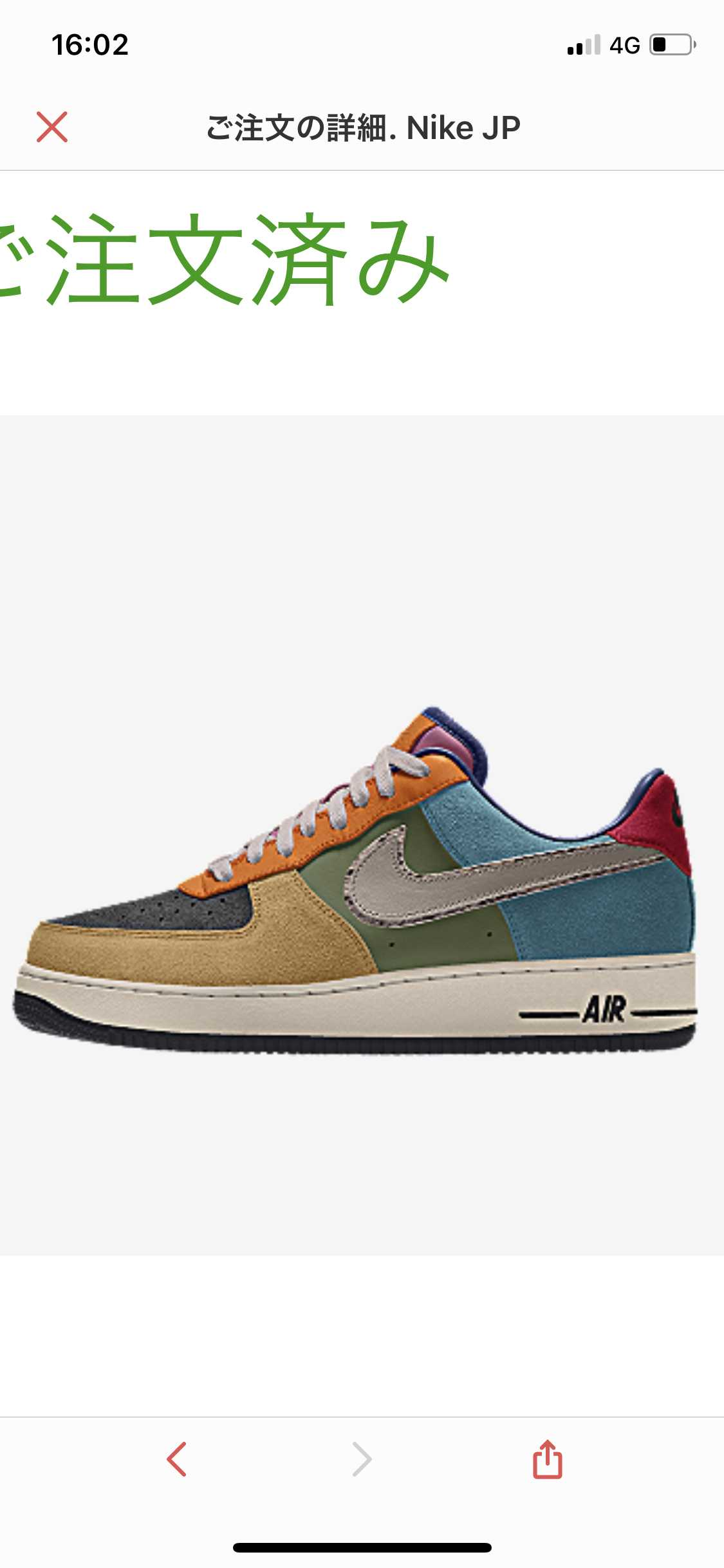 NIKE AIR FORCE 1 BY YOU unlocked