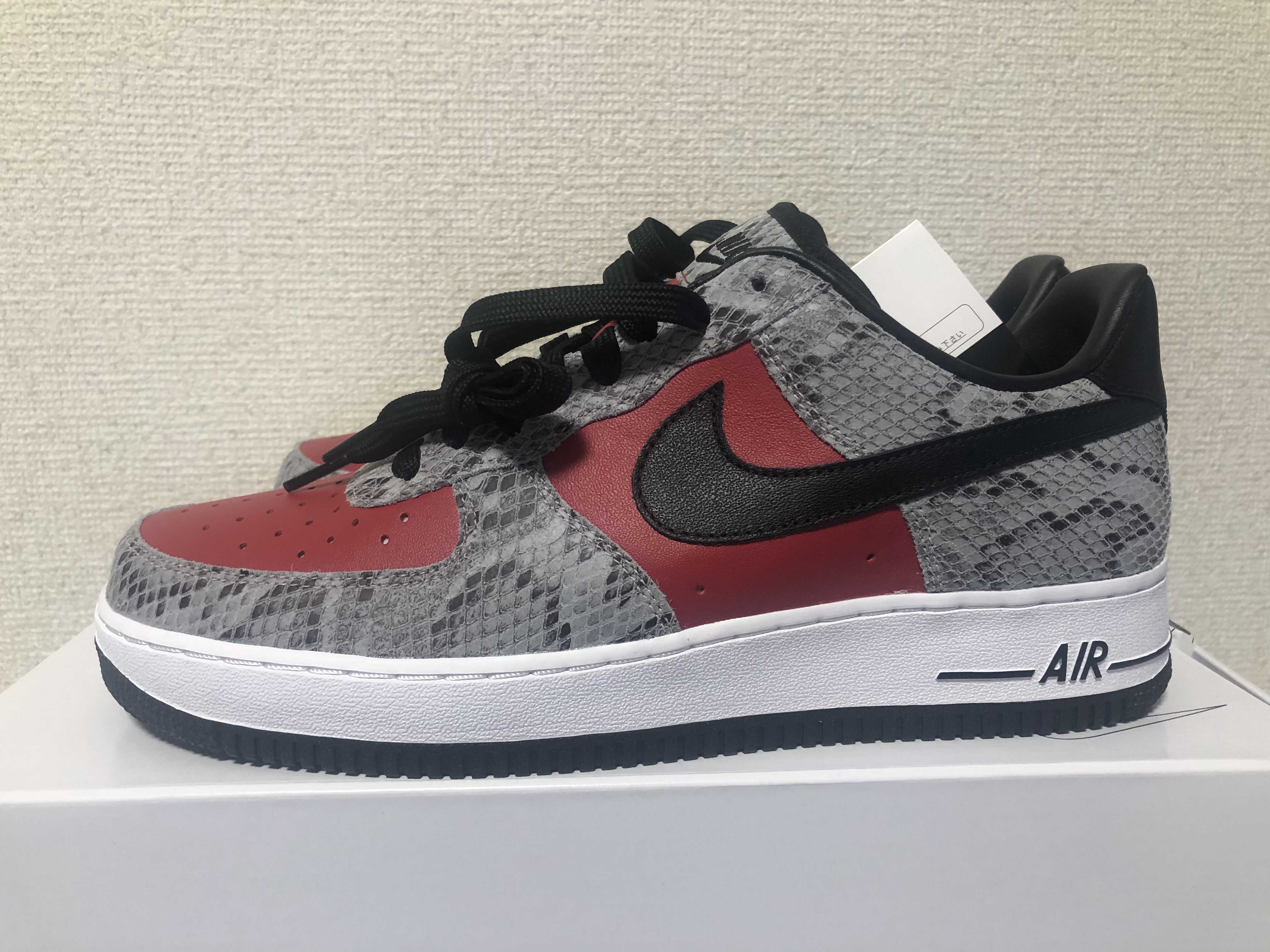 AIR FORCE 1 LOW NIKE BY YOU