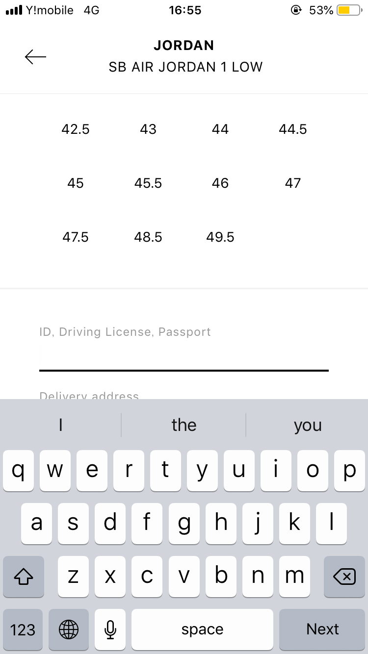 自分はパスポートも運転免許証もないので、マイナンバーで登録しようと思うのですが、