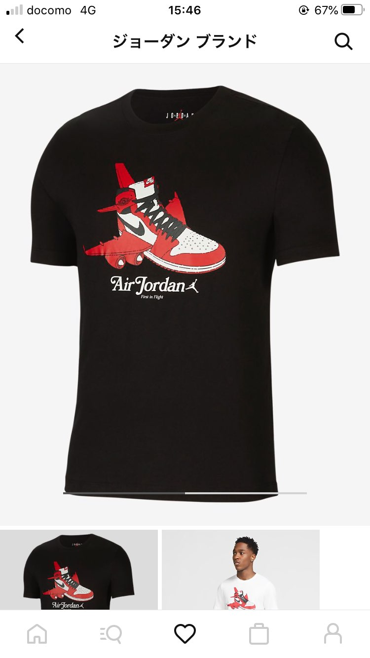このTシャツ欲しかったなぁ