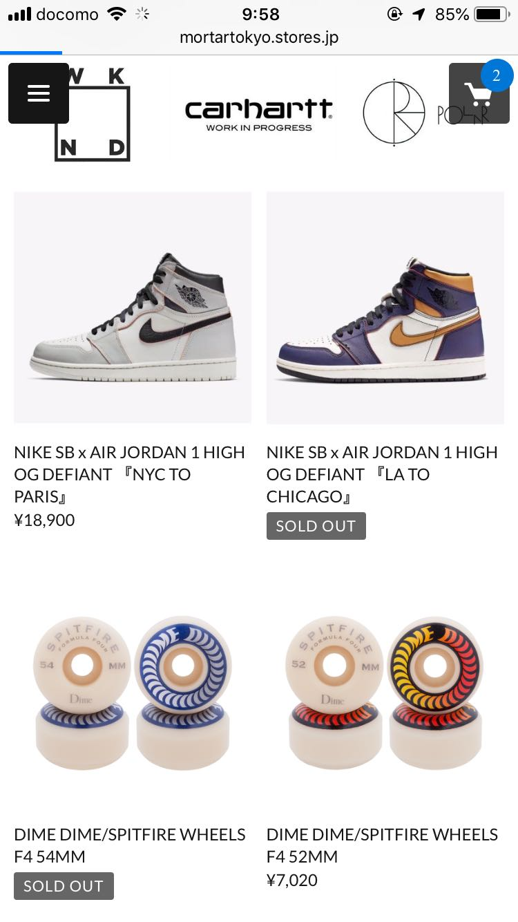 無理矢理。