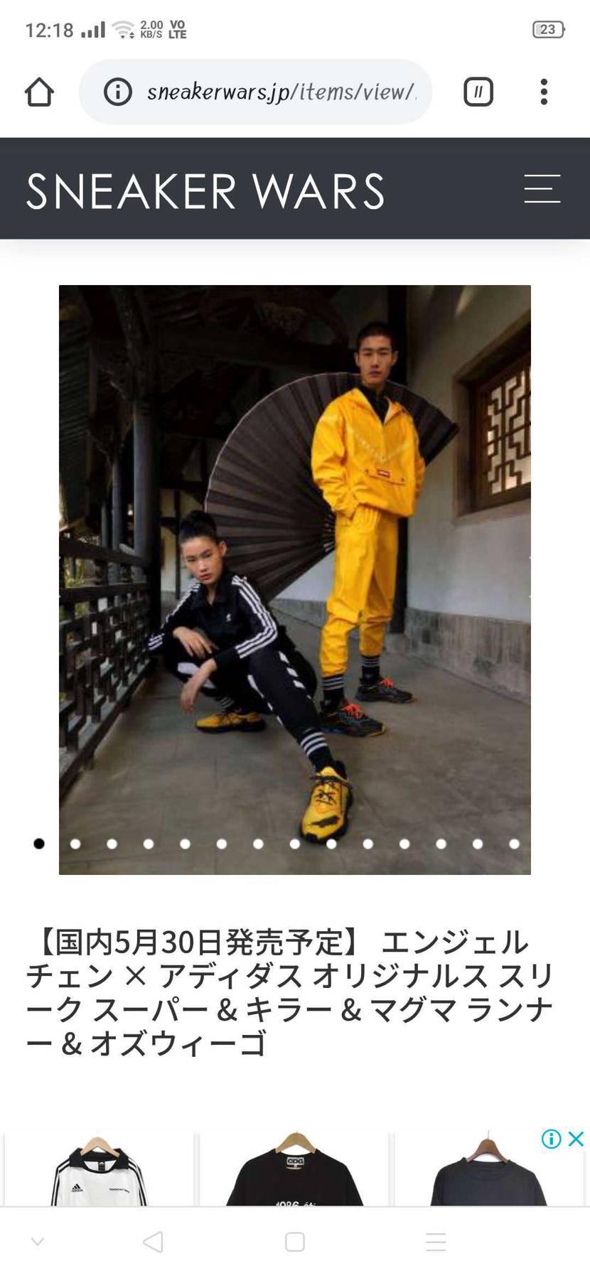 Angel Chenコラボは激アツ😍 最近中国ブランドにハマりつつあるから買おっ