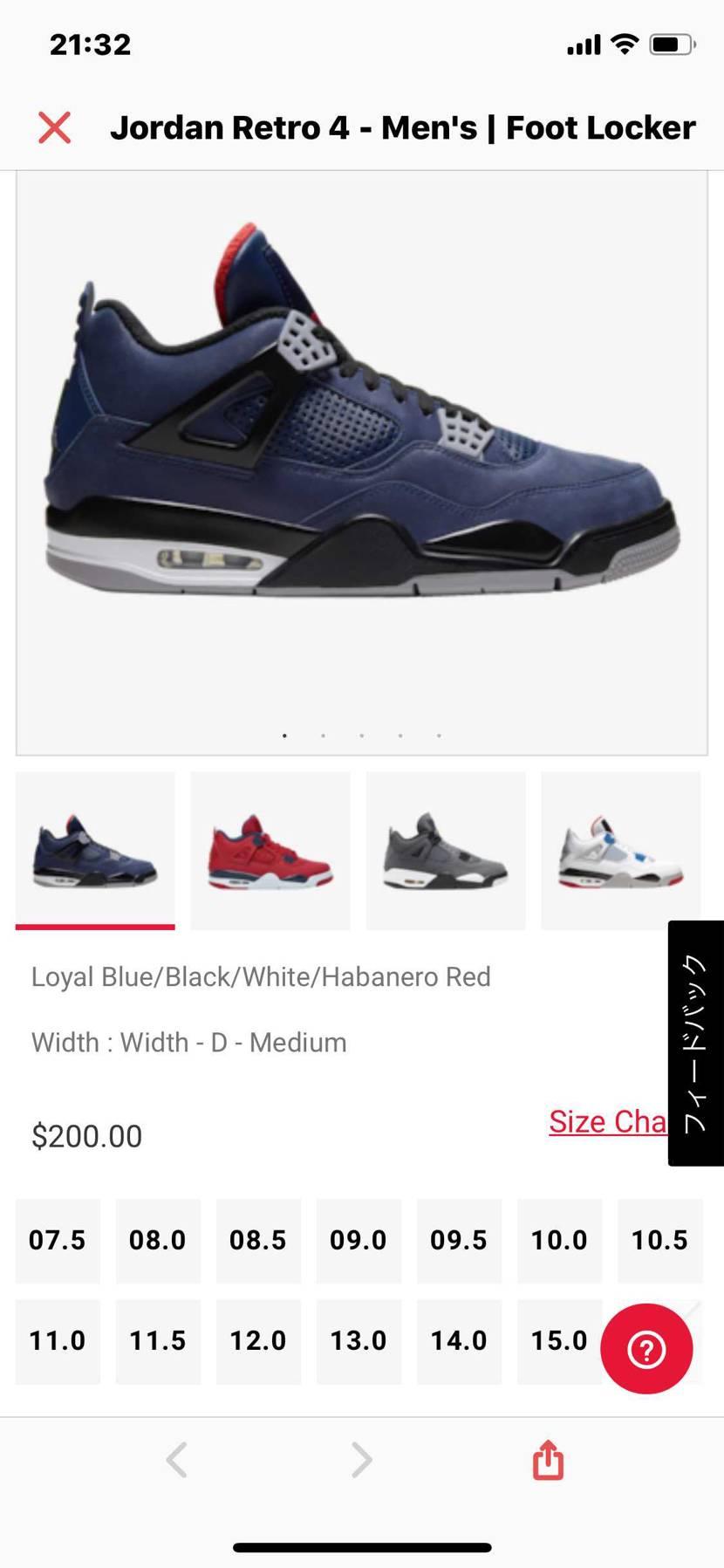 jordan 12 ブルー footlocker where to