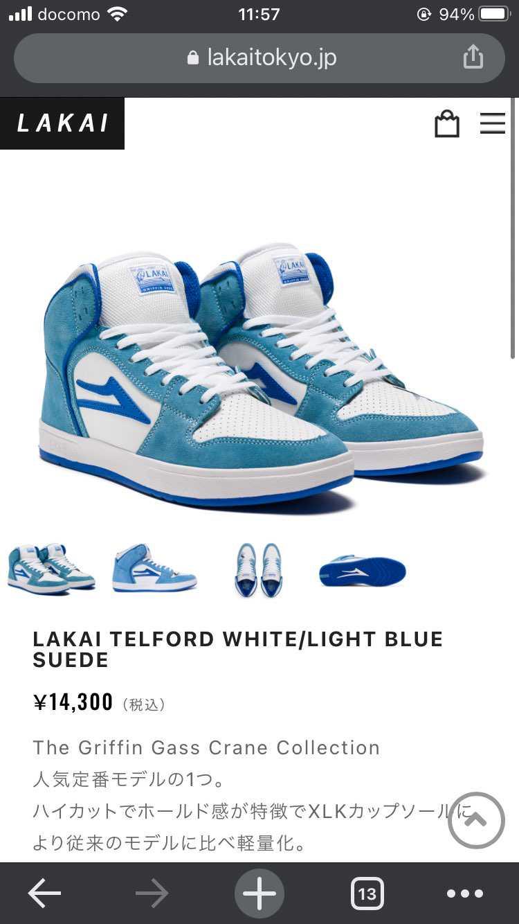 lacaiのこの靴が欲しくてたまーに在庫チェックしてて今チェックしたらたまたまマ